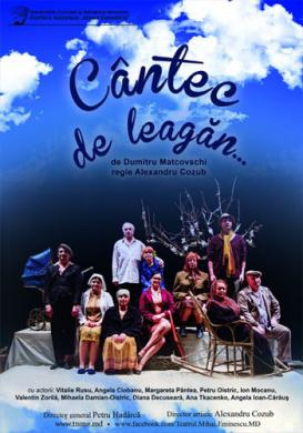 Cantec De Leagan