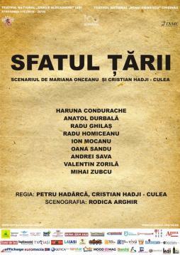 SFATUL TARII